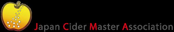 日本シードルマスター協会